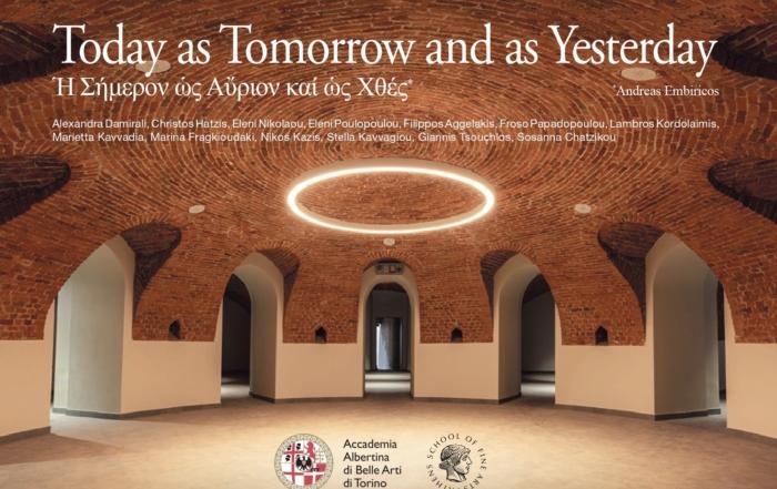 Video d'arte dall'Accademia di Belle Arti di Atene